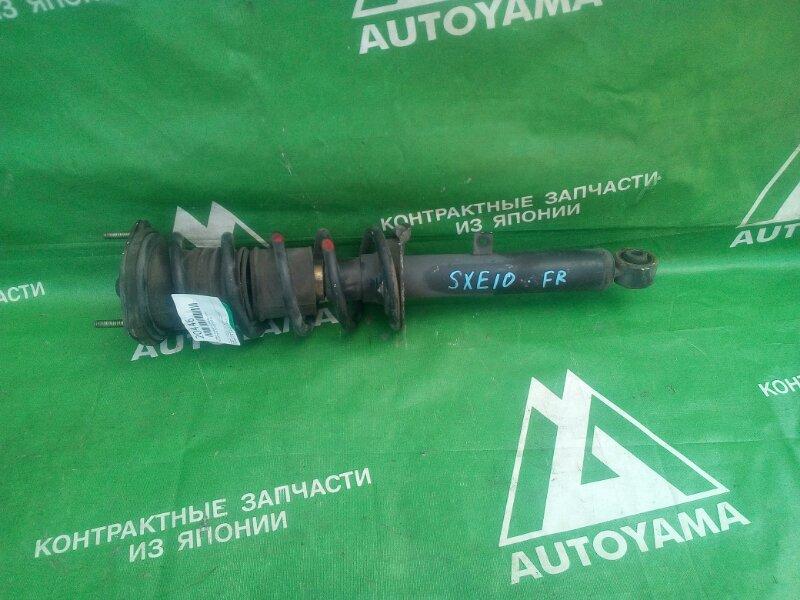 Стойка подвески Toyota Altezza SXE10 передняя правая (б/у)