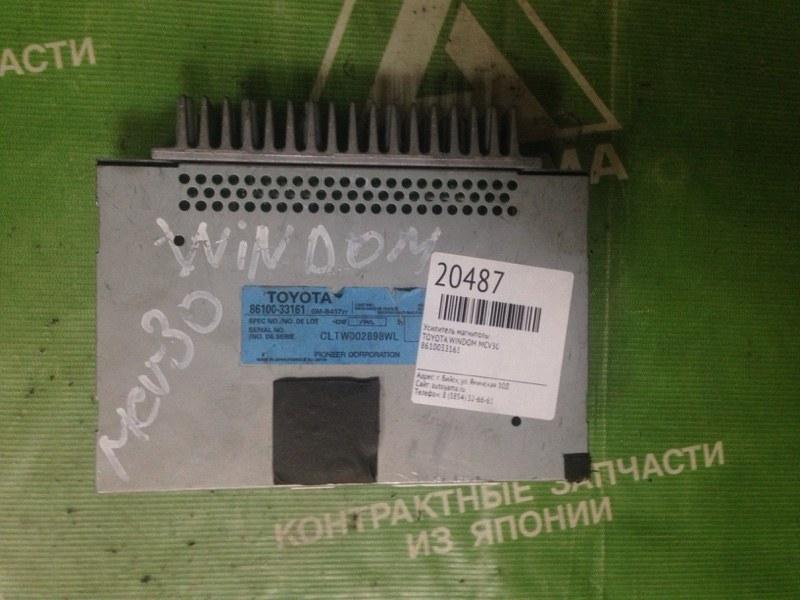 Усилитель магнитолы Toyota Windom MCV30 (б/у)