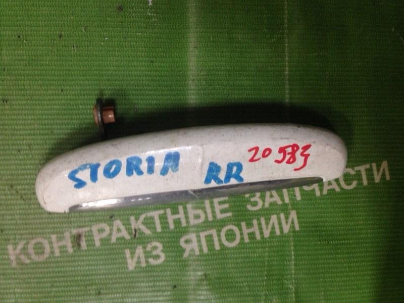 Ручка двери внешняя Toyota Duet M100A задняя правая (б/у)