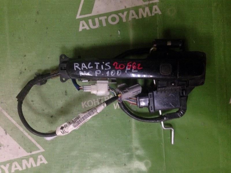 Ручка двери внешняя Toyota Ractis NCP100 передняя левая (б/у)