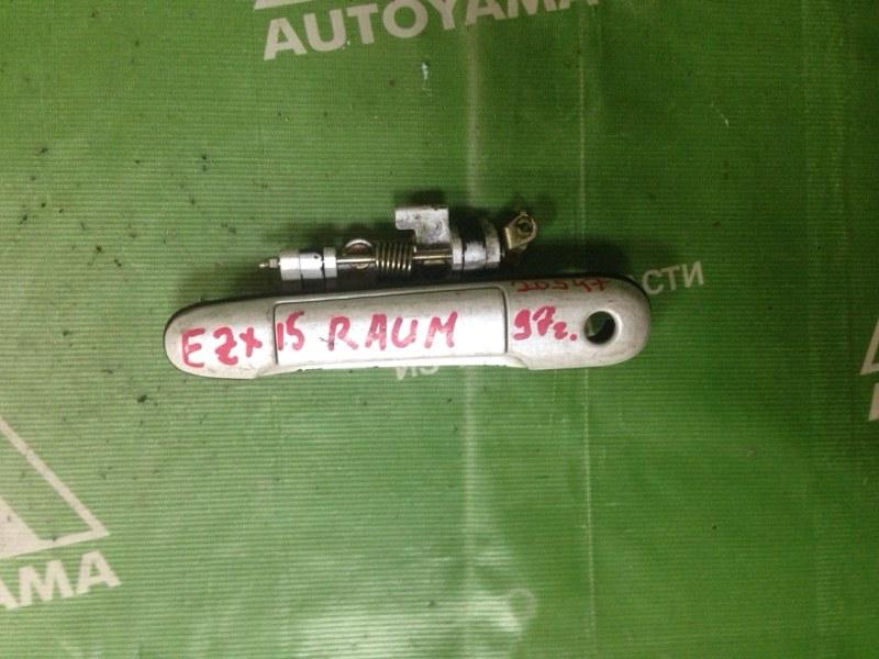 Ручка двери внешняя Toyota Raum EXZ15 передняя левая (б/у)