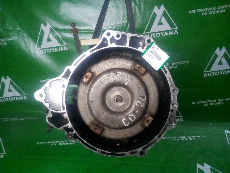 Кпп автоматическая Nissan Serena C23 CD20T (б/у)