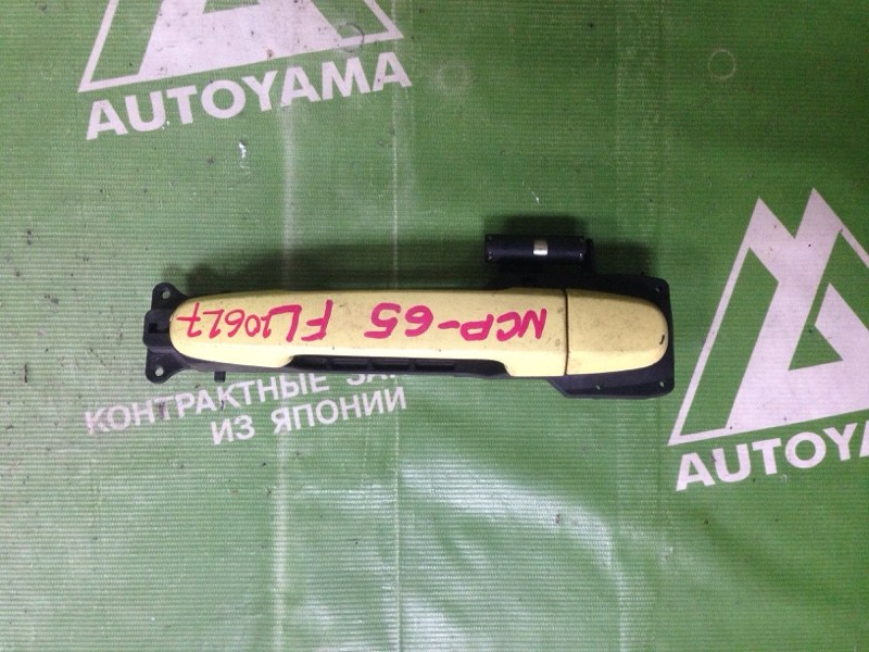 Ручка двери внешняя Toyota Ist NCP60 передняя левая (б/у)