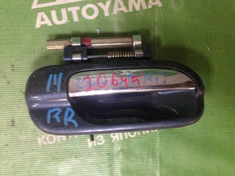 Ручка двери внешняя Nissan Sunny FB15 задняя правая (б/у)