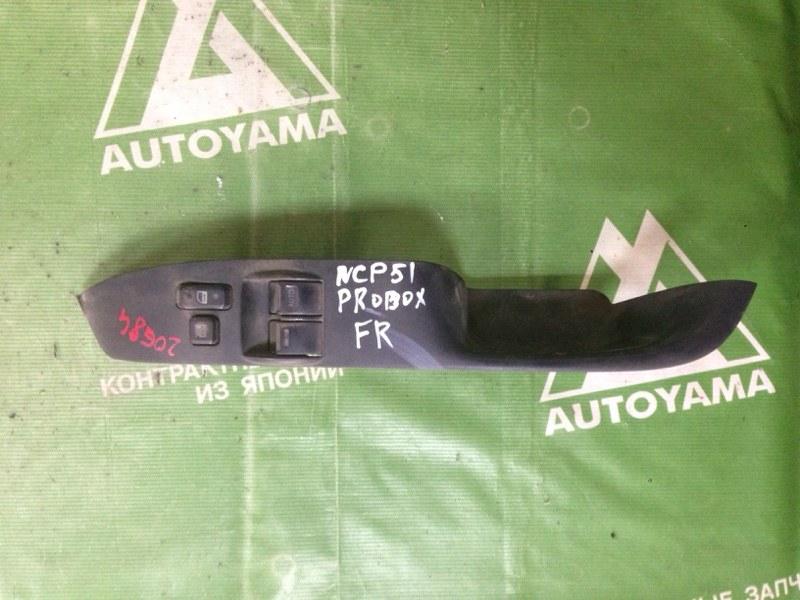 Блок управления стеклами Toyota Probox NCP51 (б/у)