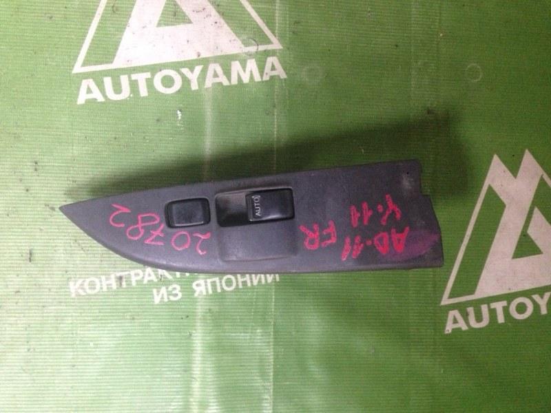 Кнопка стеклоподъемника Nissan Ad Y11 передняя правая (б/у)