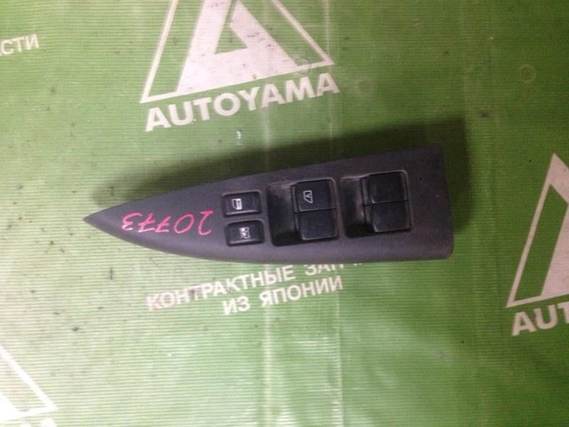 Блок управления стеклами Nissan Note E11 (б/у)