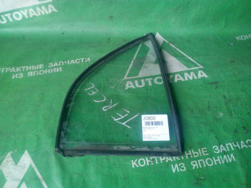 Форточка двери Toyota Tercel EL51 задняя правая (б/у)