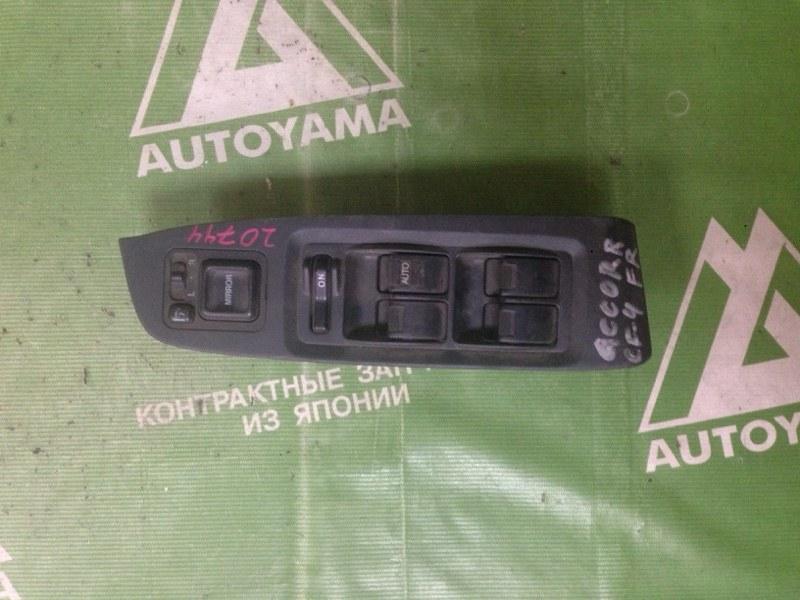Блок управления стеклами Honda Accord CF4 (б/у)
