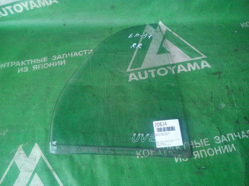 Форточка двери Toyota Starlet EP90 задняя правая (б/у)