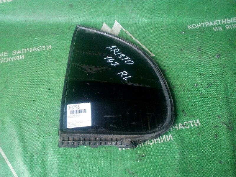 Форточка двери Toyota Aristo JZS147 задняя левая (б/у)
