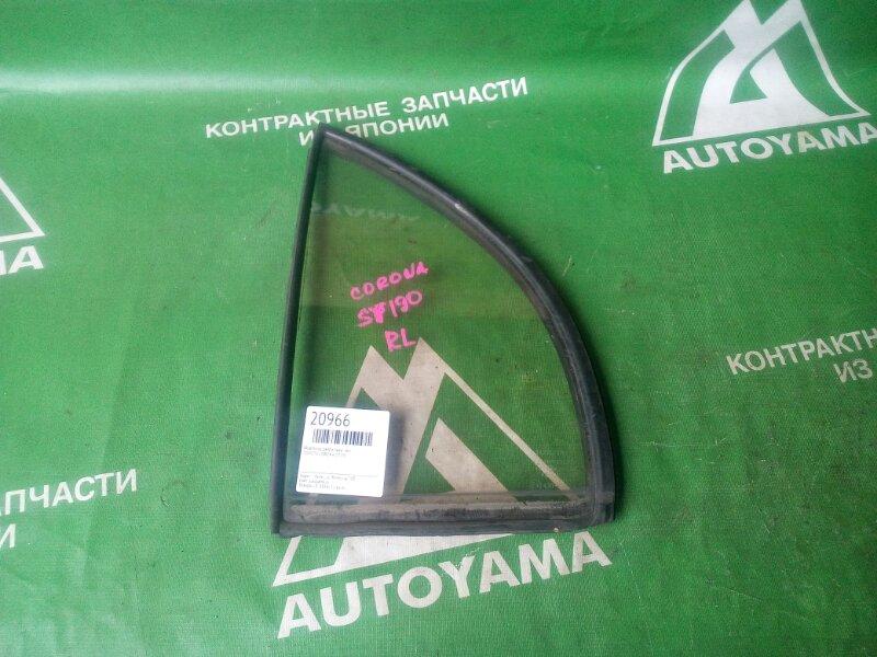 Форточка двери Toyota Corona ST190 задняя левая (б/у)