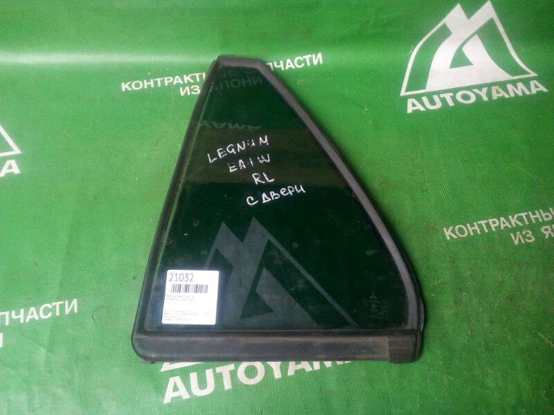Форточка двери Mitsubishi Legnum EA1W задняя левая (б/у)