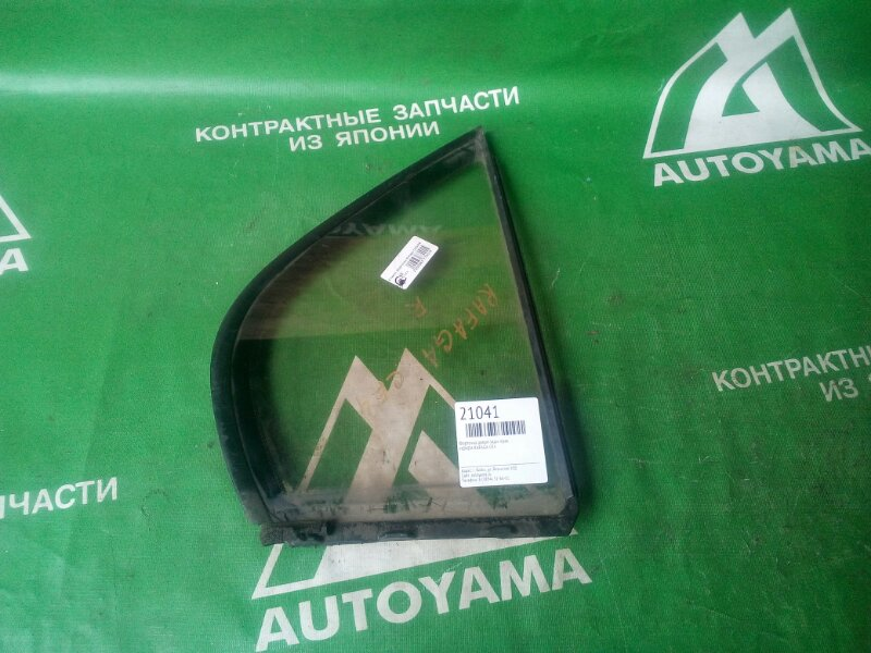Форточка двери Honda Rafaga CE4 задняя правая (б/у)