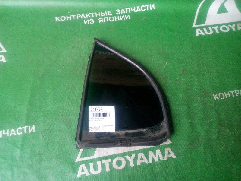 Форточка двери Honda Inspire UA4 задняя левая (б/у)