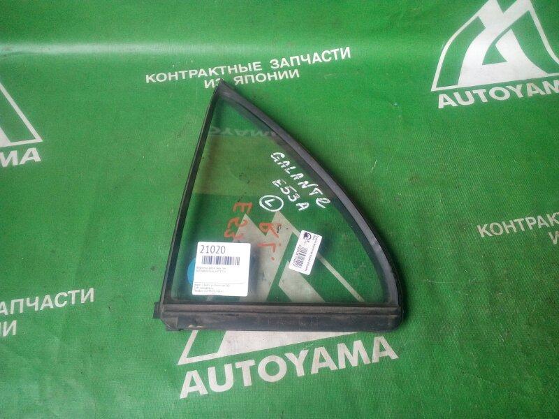 Форточка двери Mitsubishi Galant E53A задняя левая (б/у)