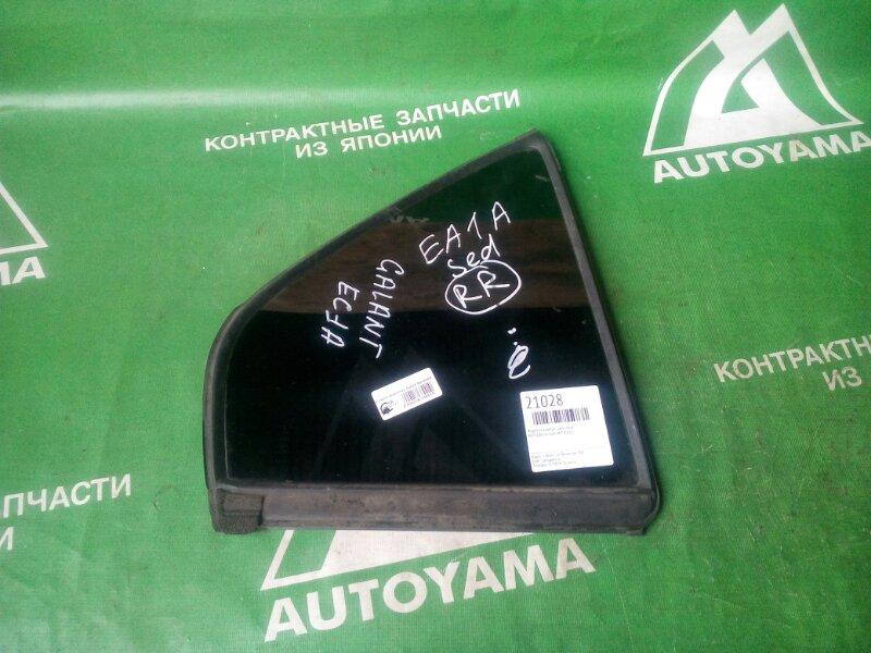 Форточка двери Mitsubishi Galant EA1A задняя правая (б/у)