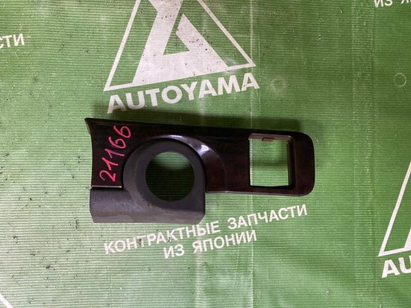 Консоль замка зажигания Toyota Mark Ii GX100 (б/у)