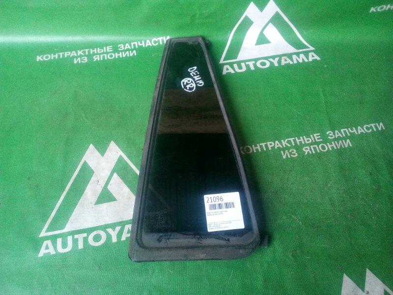 Форточка двери Mazda Demio DW3W задняя правая (б/у)