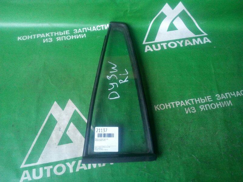 Форточка двери Mazda Demio DY3W задняя левая (б/у)