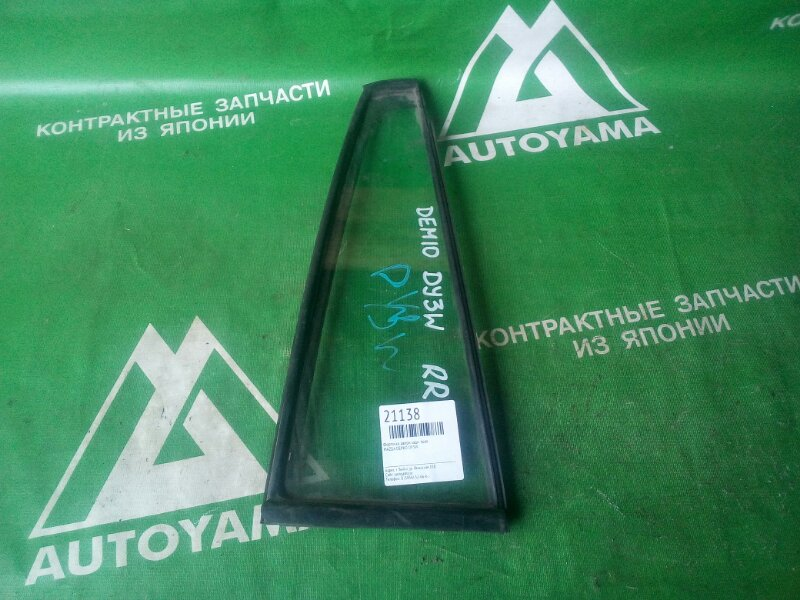 Форточка двери Mazda Demio DY3W задняя правая (б/у)