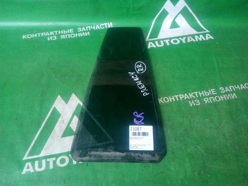 Форточка двери Mazda Premacy CP8W задняя правая (б/у)