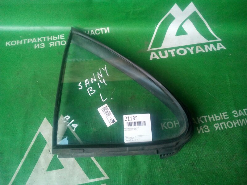 Форточка двери Nissan Sunny FB14 задняя левая (б/у)
