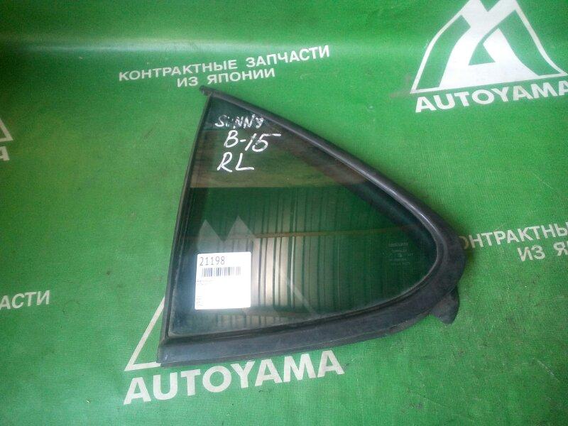 Форточка двери Nissan Sunny FB15 задняя левая (б/у)
