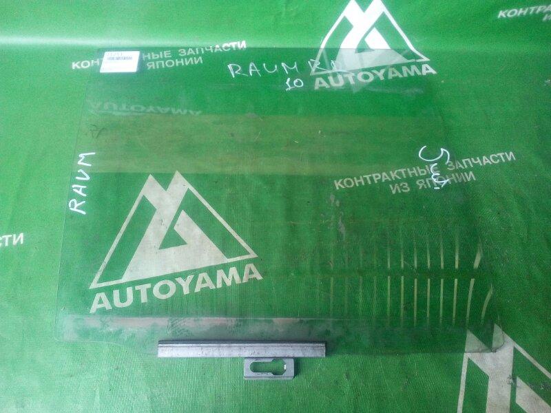 Стекло Toyota Raum EXZ10 заднее правое (б/у)