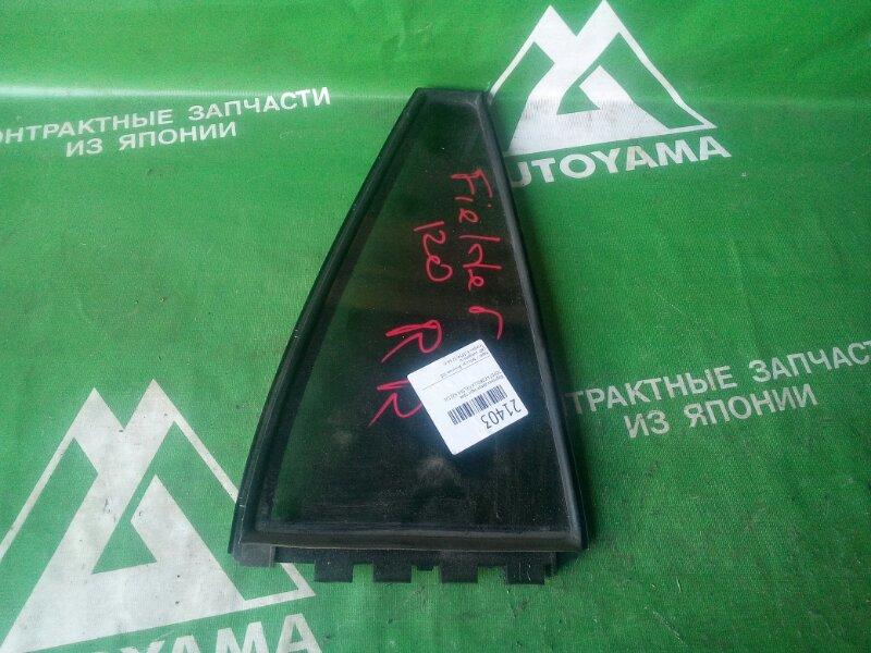 Форточка двери Toyota Corolla Fielder NZE120 задняя правая (б/у)