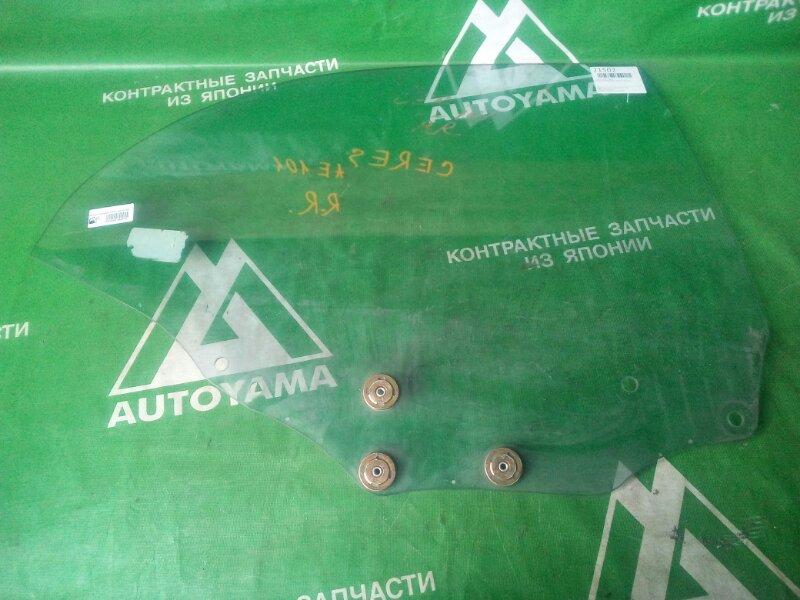 Стекло Toyota Sprinter Marino AE100 заднее правое (б/у)