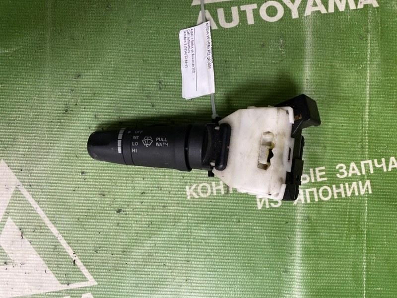 Переключатель дворников Nissan Primera P12 QR20DE (б/у)