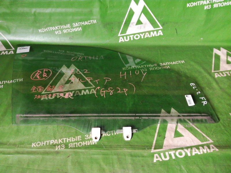 Стекло Honda Orthia EL1 переднее правое (б/у)
