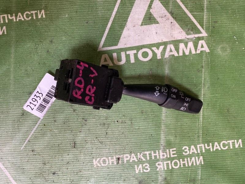 Переключатель света Honda Cr-V RD4 (б/у)