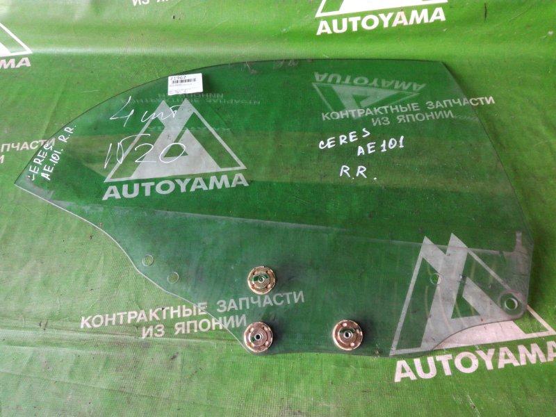 Стекло Toyota Corolla Ceres AE100 заднее правое (б/у)