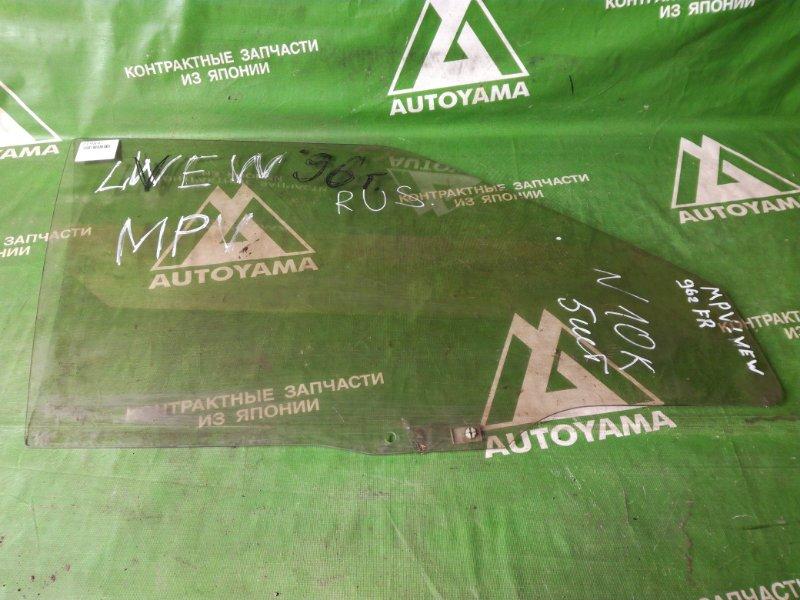 Стекло Mazda Mpv LWEW переднее правое (б/у)