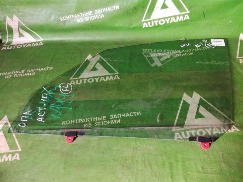 Стекло Toyota Opa ACT10 переднее левое (б/у)