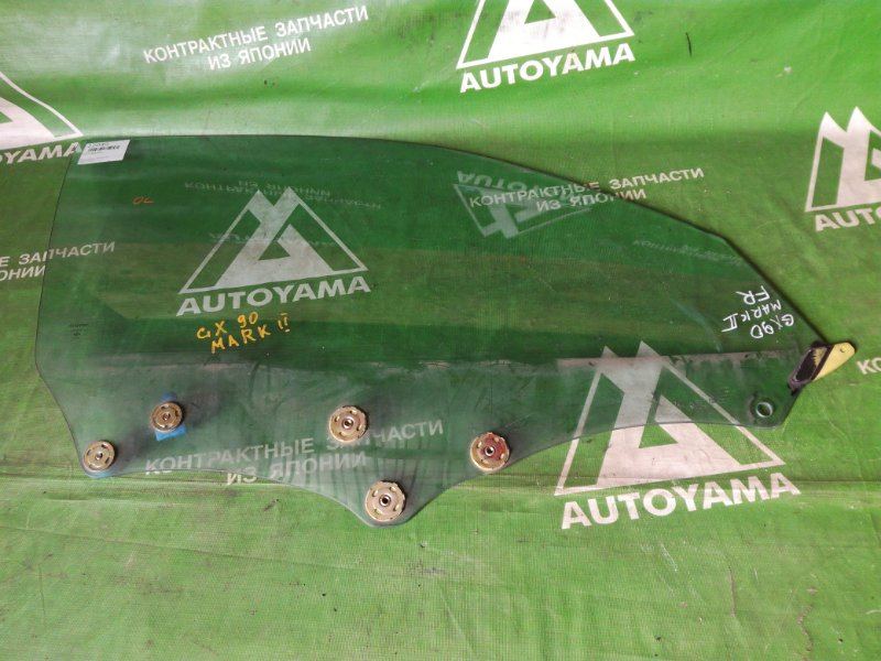 Стекло Toyota Mark Ii GX90 переднее правое (б/у)