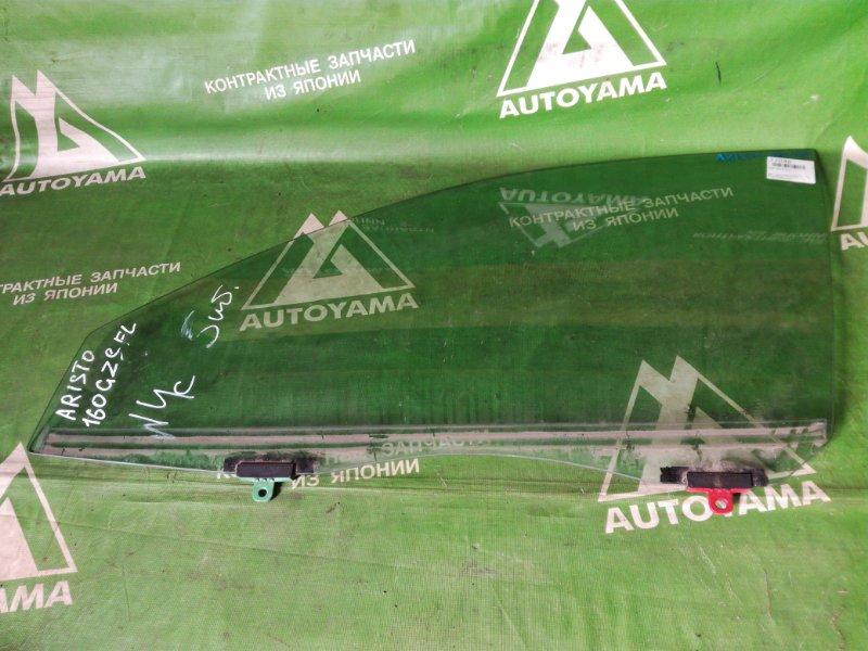 Стекло Toyota Aristo JZS160 переднее левое (б/у)