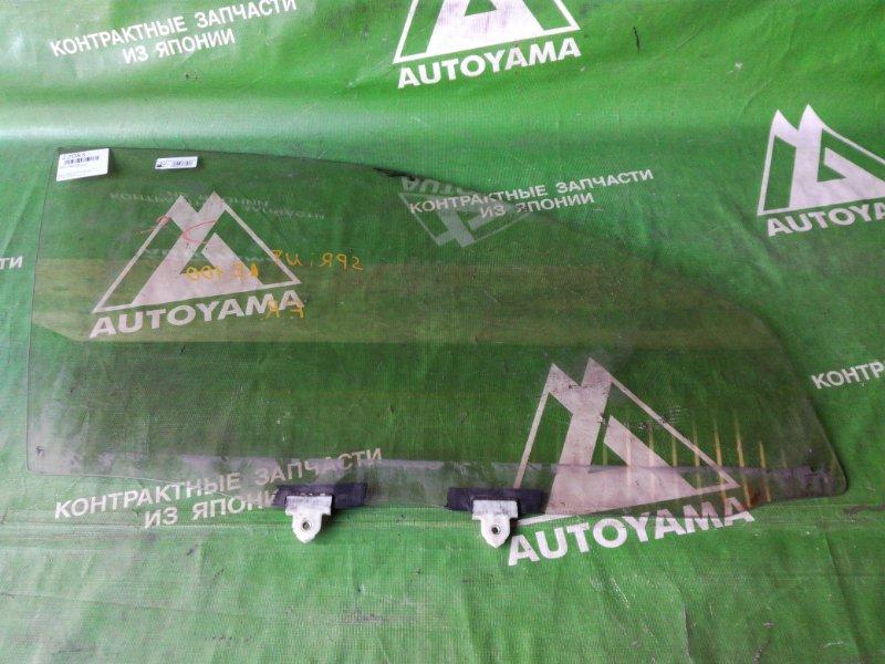Стекло Toyota Sprinter AE100 переднее правое (б/у)