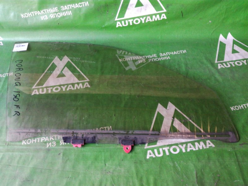 Стекло Toyota Corona ST190 переднее правое (б/у)