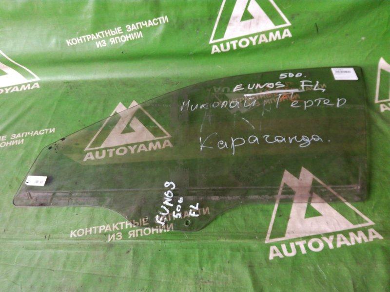 Стекло Mazda Eunos 500 CAPP переднее левое (б/у)