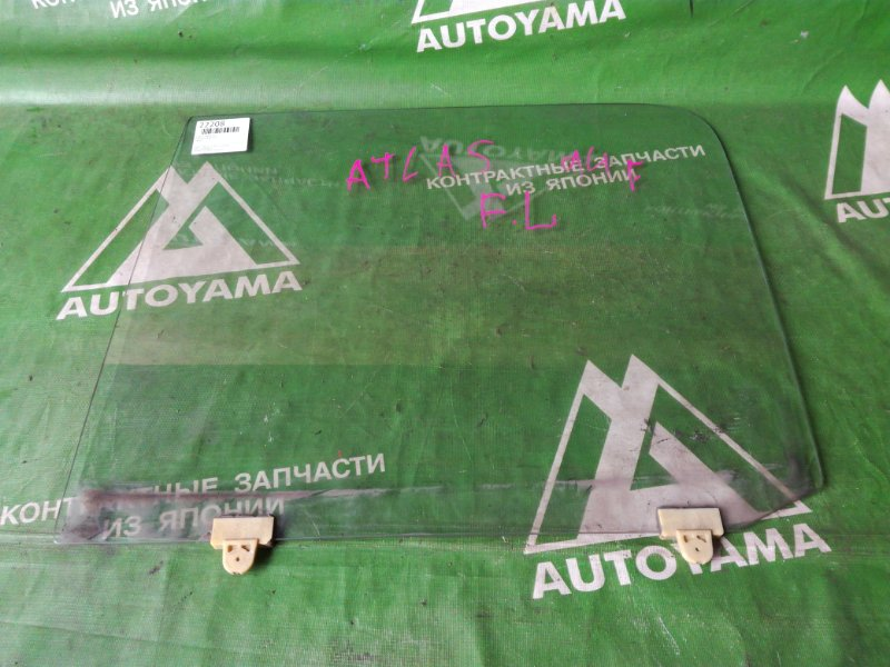 Стекло Nissan Atlas переднее левое (б/у)