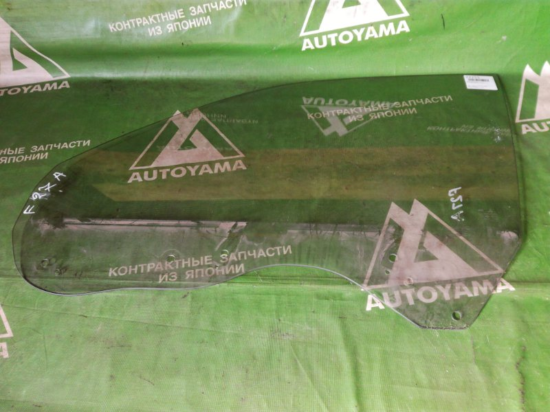 Стекло Mitsubishi Diamante F27A переднее левое (б/у)