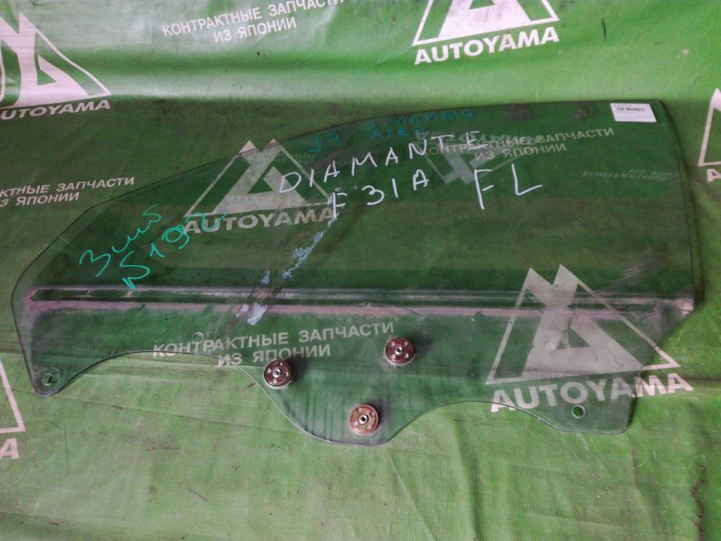 Стекло Mitsubishi Diamante F31A переднее левое (б/у)
