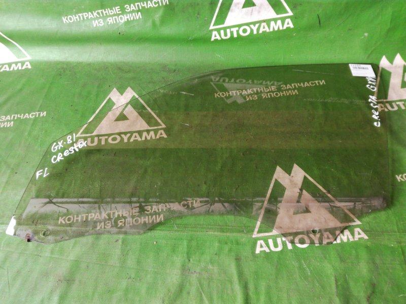 Стекло Toyota Cresta GX81 переднее левое (б/у)