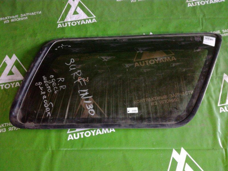 Стекло собачника Toyota Surf KZN130 заднее правое (б/у)