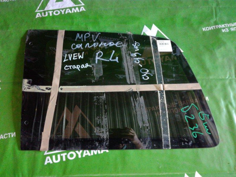 Стекло собачника Mazda Mpv LVEW заднее левое (б/у)