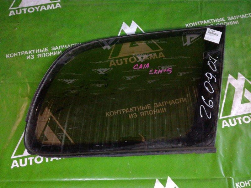 Стекло собачника Toyota Gaia ACM10 заднее правое (б/у)