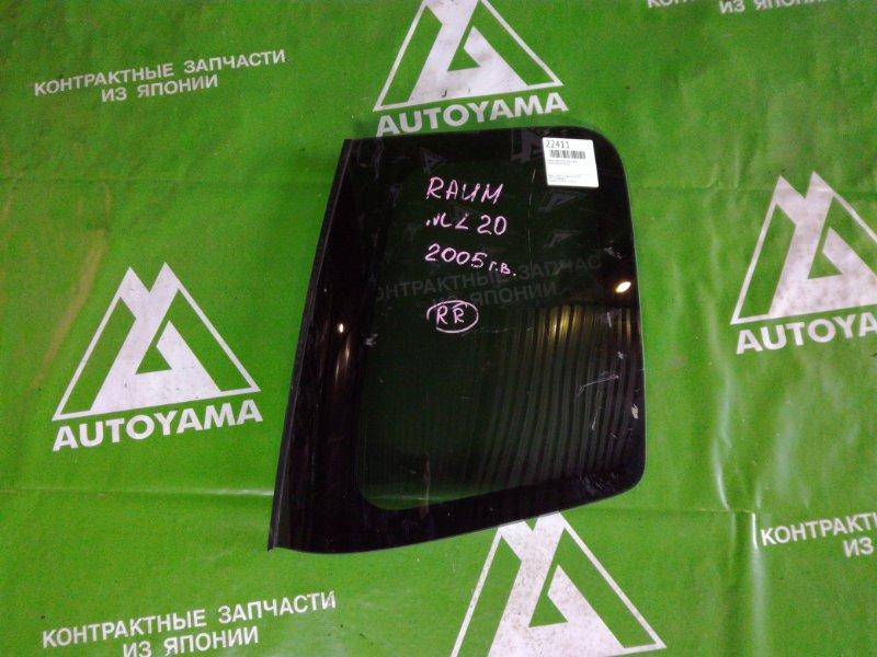 Стекло собачника Toyota Raum NCZ20 заднее правое (б/у)